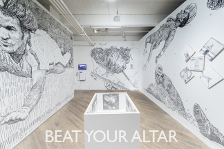Beat Your Altar, Vox Populi Gallery, 2014